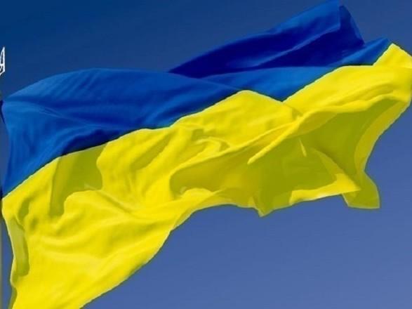 В Украине отмечают День Государственного флага
