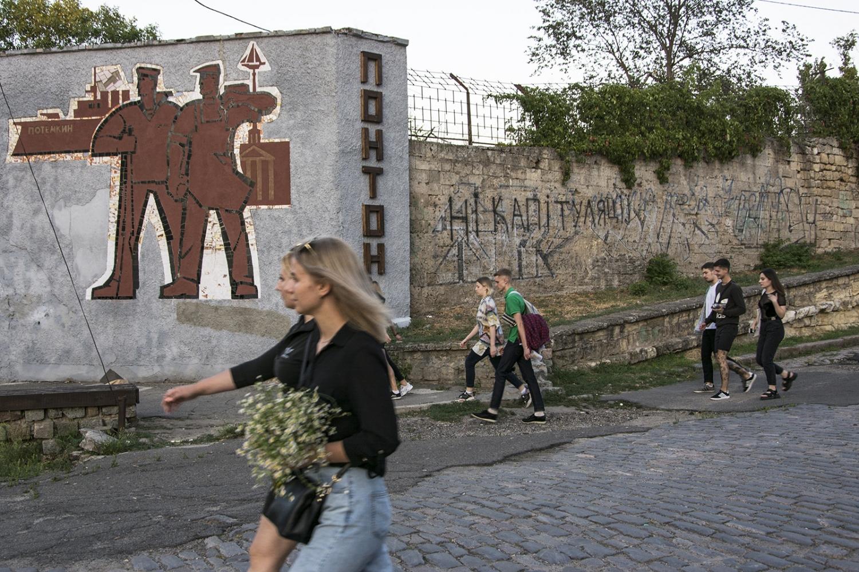 В Николаеве отреставрировали мозаику на стене судостроительного завода