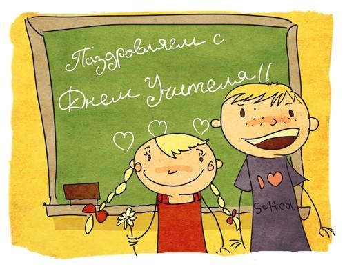 В Украине сегодня празднуют День учителя