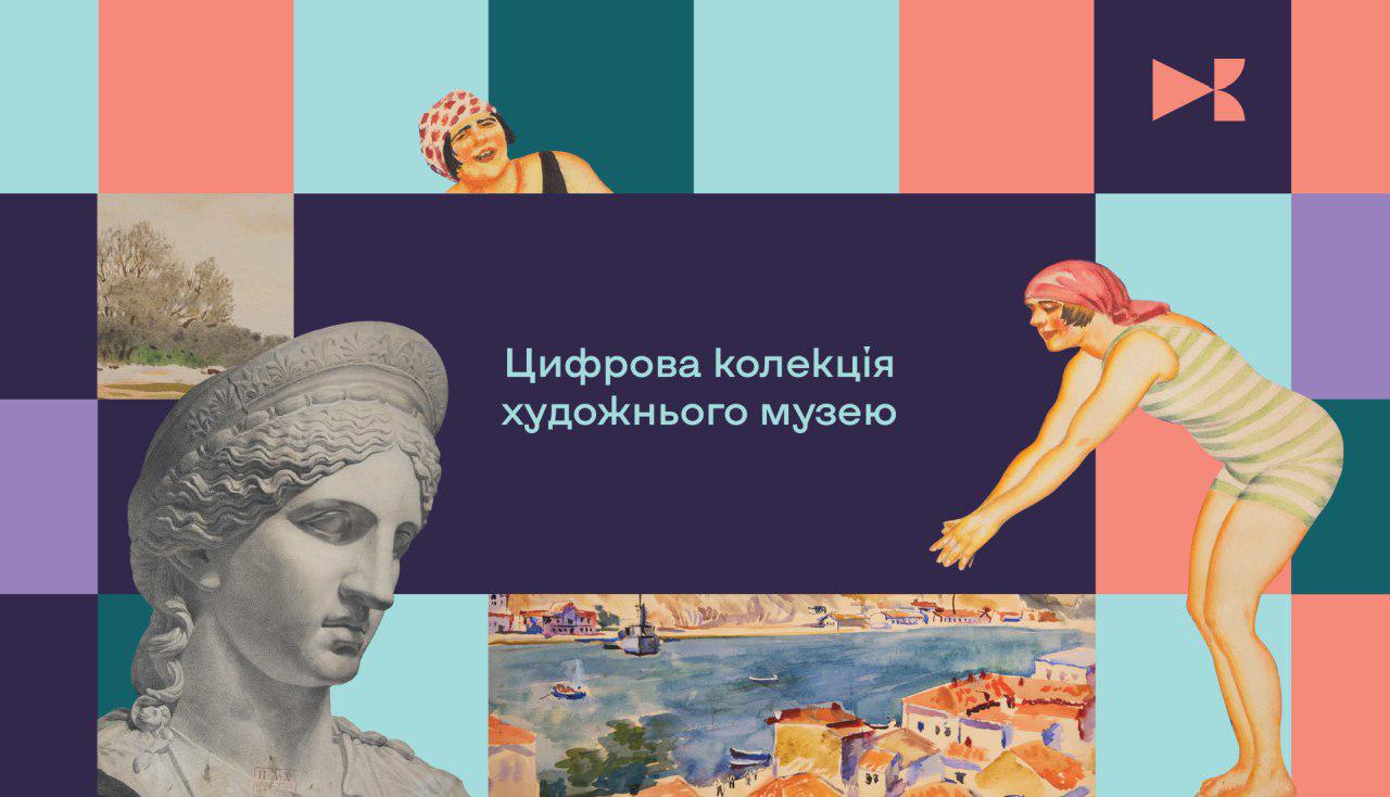 «Карантин диктует новые правила»: 500 оцифрованных шедевров николаевского музея выложили в онлайн