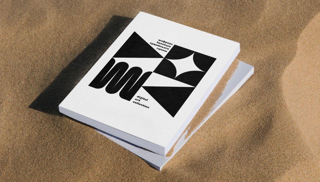 Презентація каталогу оцифрованої графіки та AR-листівок з 3D-моделями з колекції музею ім. Верещагіна