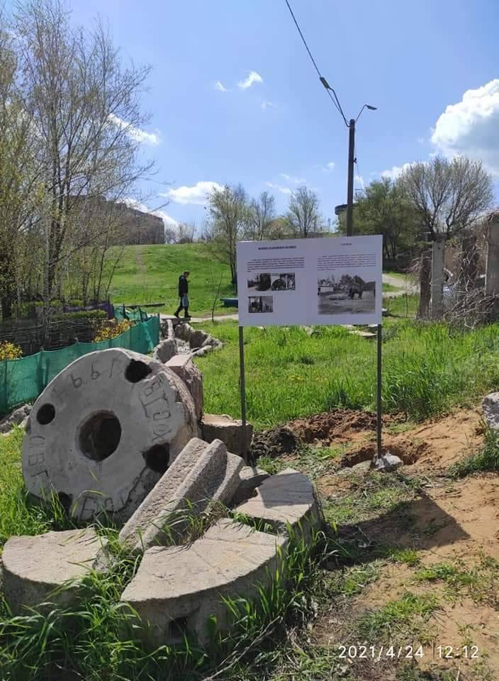 В парке «Богоявленский» установили информационные стенды к музейным экспонатам