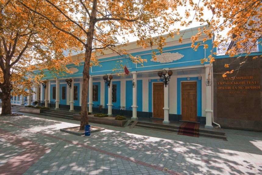 Президент подписал Указ о присвоении Николаевскому украинскому муздрам театру статуса национального