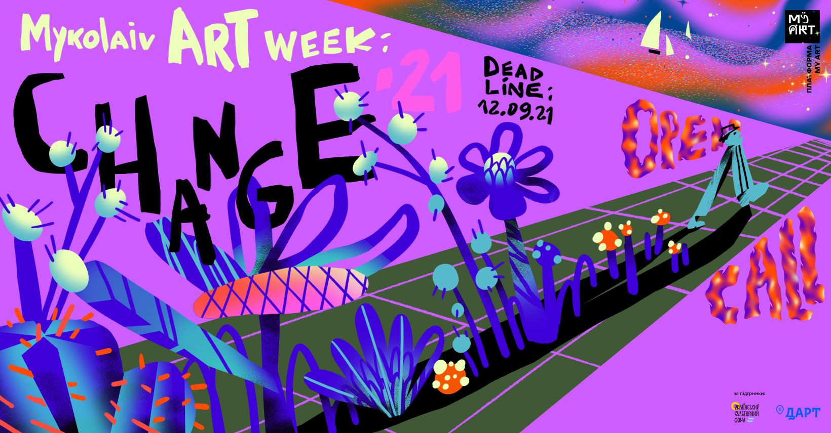 Mykolaiv ART Week объявил творческий конкурс на участие в главной выставке проекта CHANGE в Николаеве
