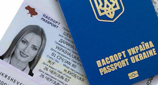 В Украине предлагают отменить использование отчества