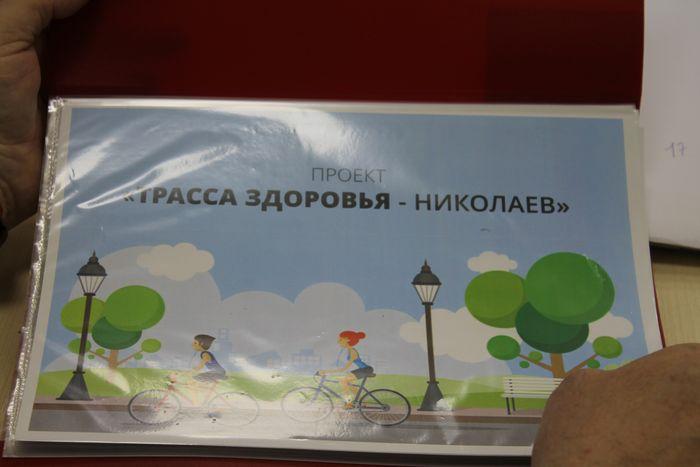 Депутаты поддержали выделение 6,5 млн грн на «Трассу здоровья» в парке Победы