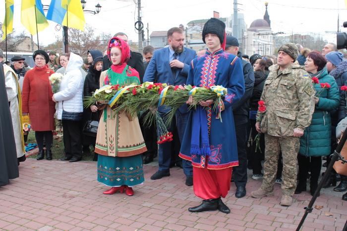 Миколаївці відзначили День Гідності та Свободи