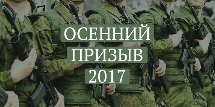 Кабмин увеличил число количество призывников в Николаевской области на 595 человек