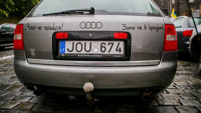Кабмин готовит законопроект о временной регистрации автомобилей с европейскими номерами