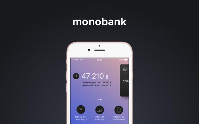 MONOBANK, или  будущее банковой системы в Украине