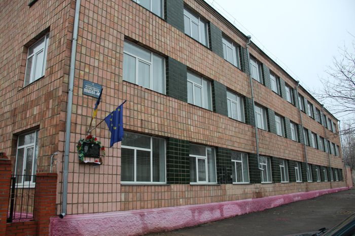 В Николаеве будут реконструировать школу по всем современным критериям энергоэффективности