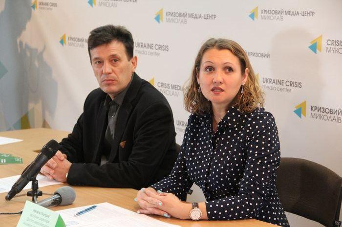 Николаевцев приглашают принять участие в фотоконкурсе