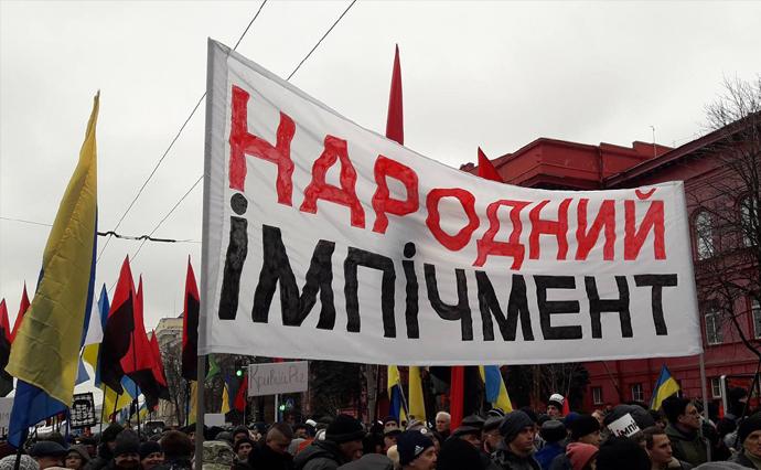 В Киеве соратники Саакашвили провели «Марш за импичмент»