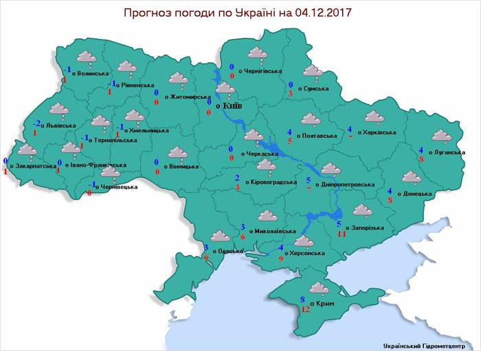 Погода в Николаеве и по Украине