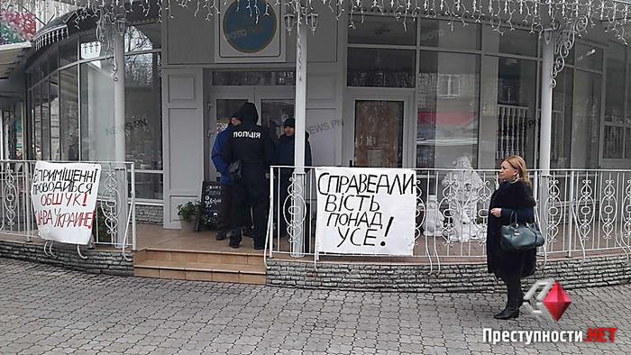 Николаевская областная прокуратура опровергла версию захвата ресторана в центре города