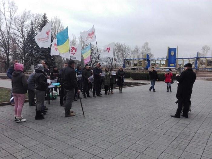 «Батькивщина» организовала перед ОГА мирную акцию протеста против продажи сельскохозяйственных земель