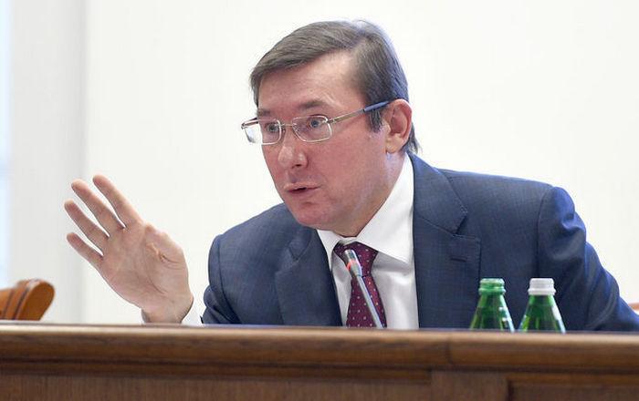 «Чесний» генпрокурор Луценко «Картатої ковдри» не потребує. Активісти здійснюють тиск