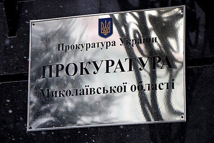 Прокуратура открыла уголовное дело на бизнесмена, присвоившего 100 тыс. грн.
