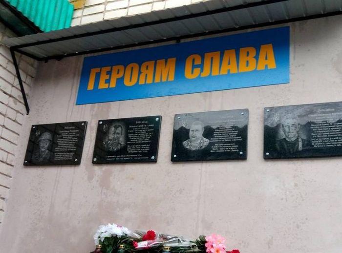 В Николаеве будут устанавливаться мемориальные доски в честь бойцов, погибших в АТО