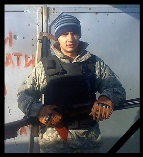 В зоне АТО погиб доброволец из Доманевки