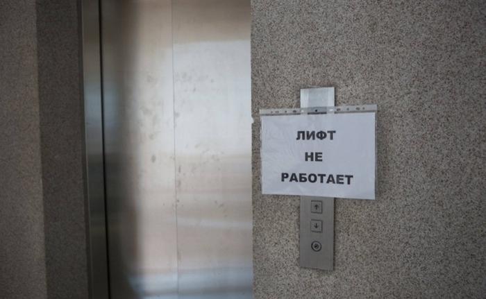 В Николаеве 31 лифт остановился из-за кражи подвесных кабелей. Проблему собираются решить за счет жителей многоэтажек