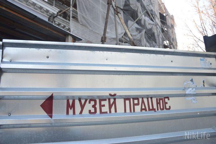 Директор музея Верещагина рассказал о ходе реконструкции здания