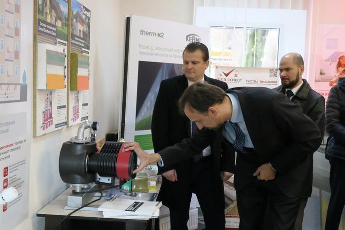 У Миколаєві урочисто відкрили міський Центр енергоефективності