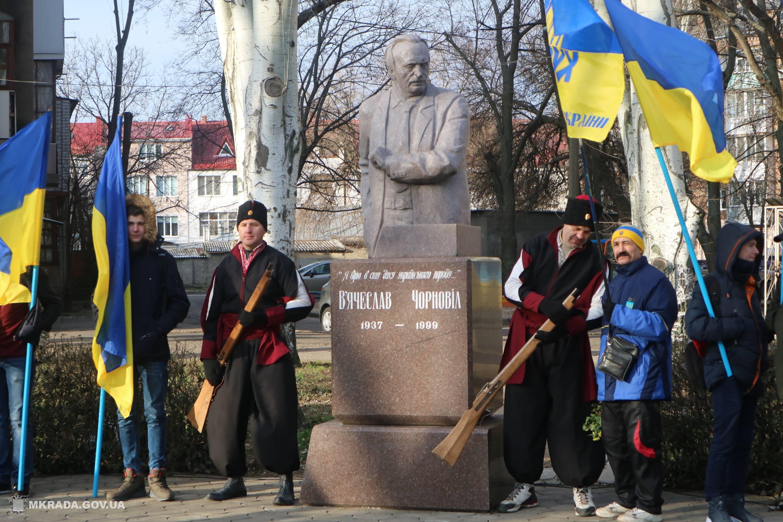 Николаевцы почтили память украинского деятеля Вячеслава Чорновола