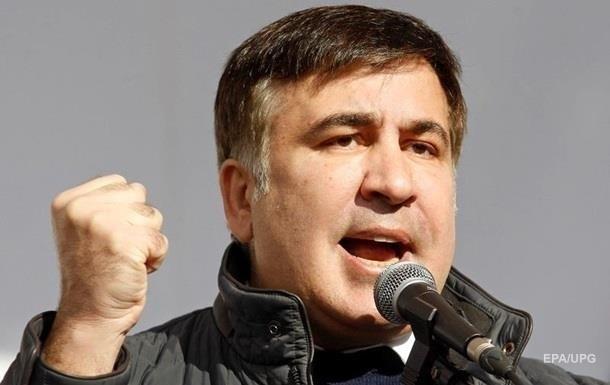 Саакашвили приговорен к трем годам тюрьмы