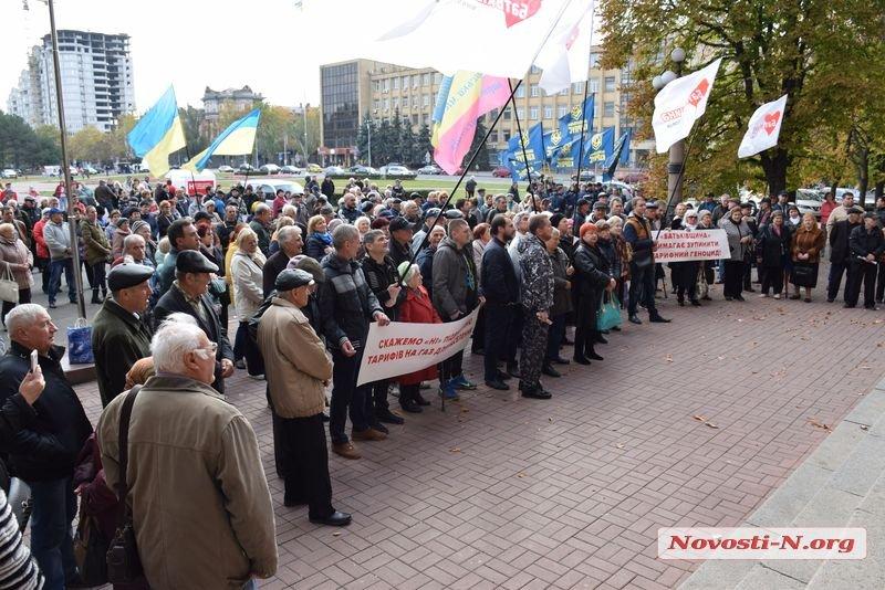 В Николаеве участники акции против «Місто для людей» сожгли платежки перед мэрией (ВИДЕО)