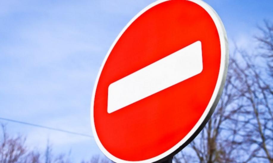 4 ноября будет ограничено движение по Центральному проспекту от Пушкинской до проспекта Богоявленского
