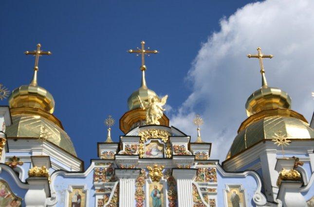 Вселенский патриархат составил проект Устава Православной церкви Украины