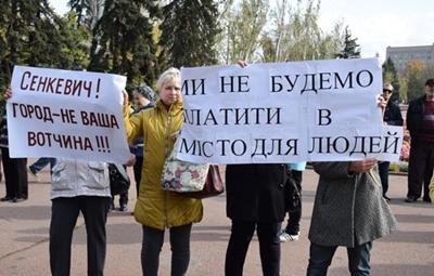 Жители Корабельного района пожаловались на работу компании «Місто для людей. Миколаїв» в Министерство ЖКХ, Администрацию Президента