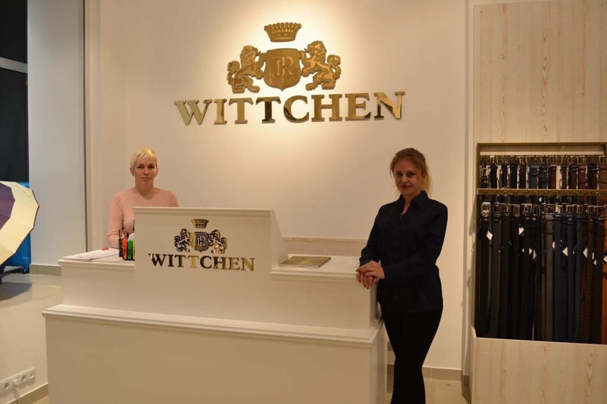 В Николаеве открылся новый магазин меха «STARDUST» и кожгалантереи «Wittchen»