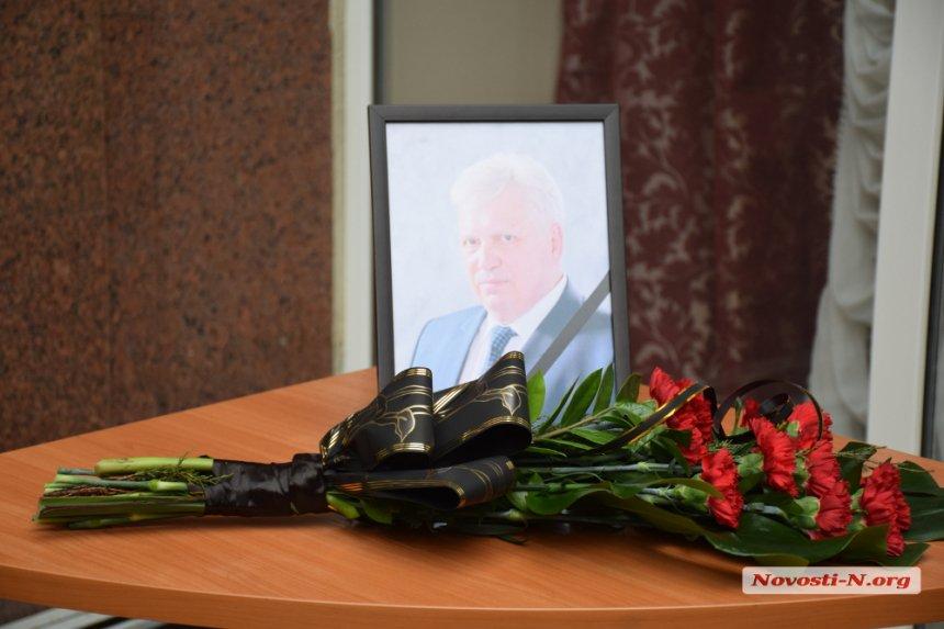 В Николаеве провели в последний путь депутата облсовета Владимира Лусту