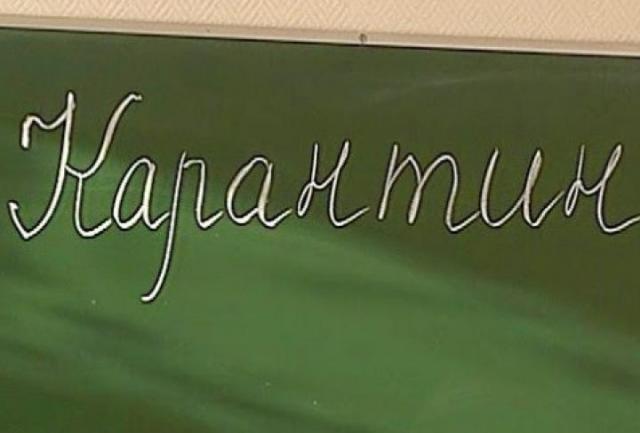 Карантин в школах Николаева продлен до конца недели