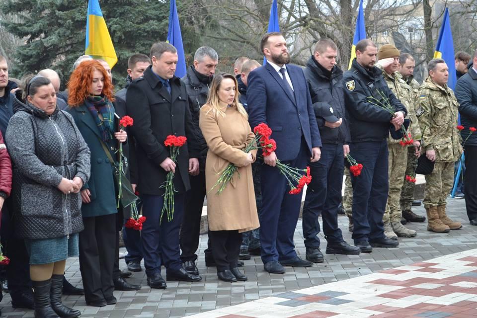 Заходи з нагоди дня українського добровольця