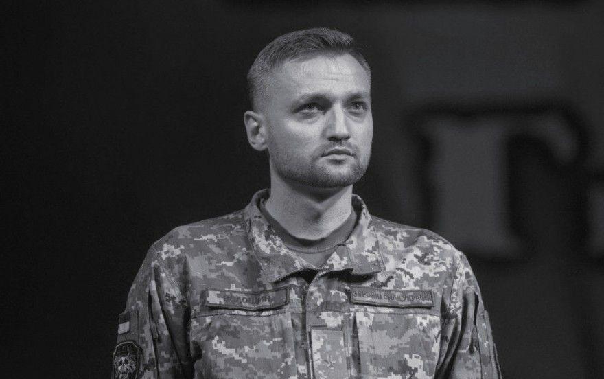 Профессор психологии проанализировал трагическую гибель героя Волошина