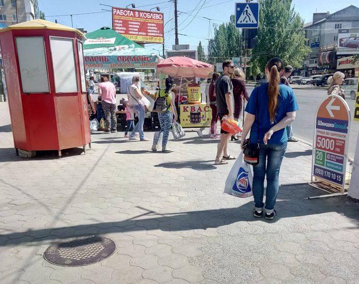 На «Колосе» спустя три дня после «рейда Сенкевича» возобновилась торговля овощами