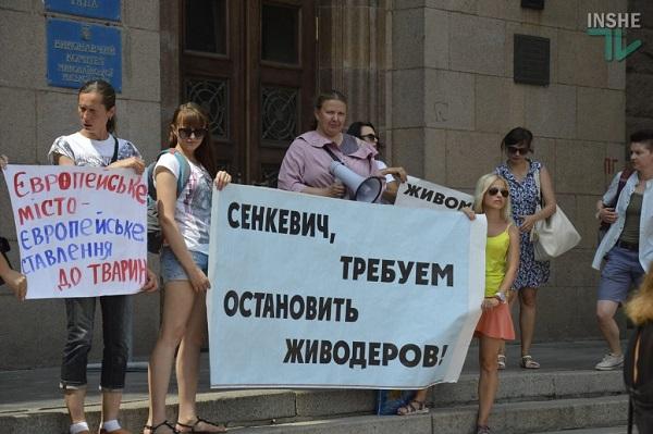 """На митинге у мэрии николаевские зоозащитники требовали """"остановить живодеров"""" (ВИДЕО)"""