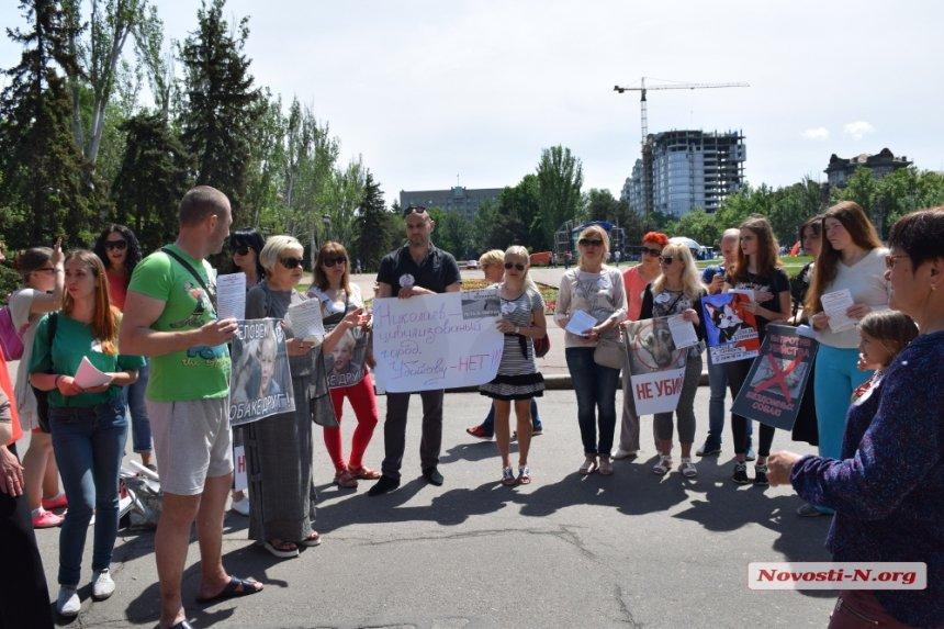 В Николаеве зоозащитники будут пикетировать у мэрии «до победного конца»