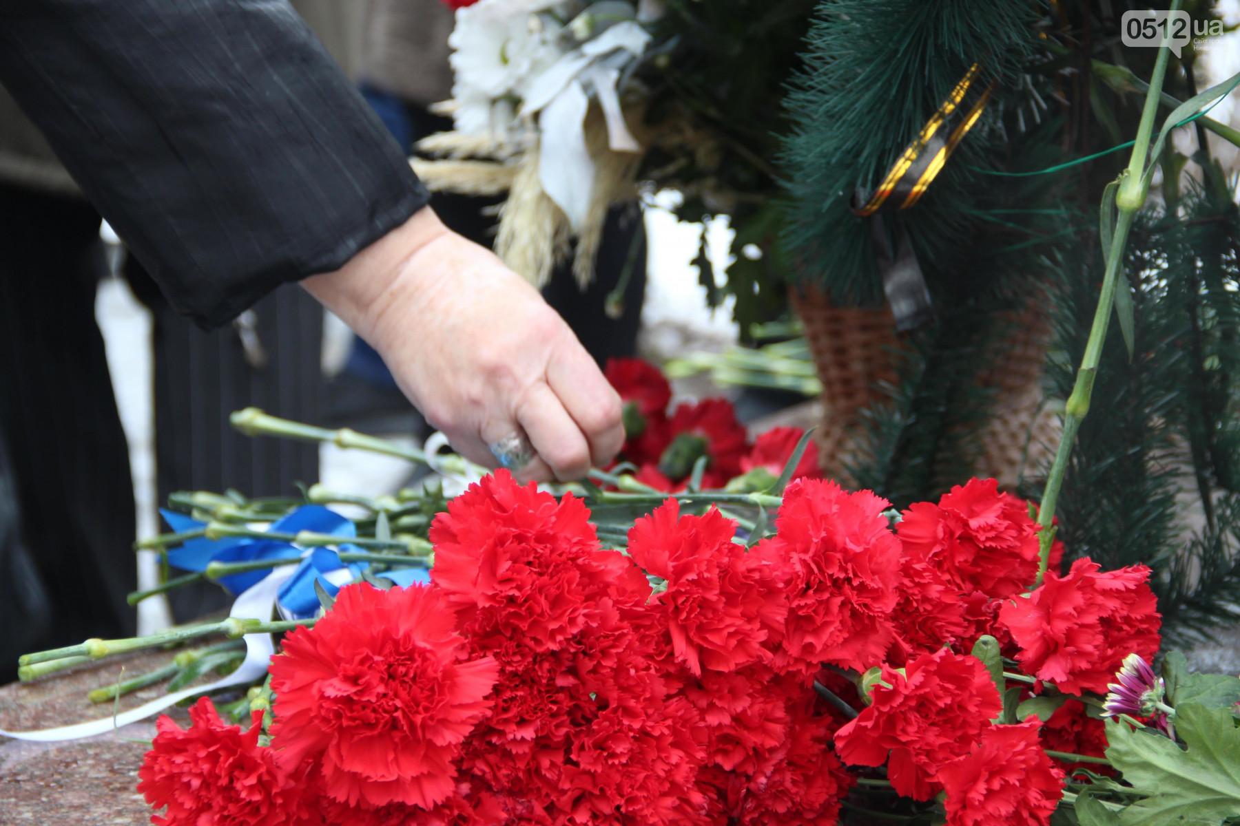 Николаевцы провели Кадиш и почтили память жертв Холокоста