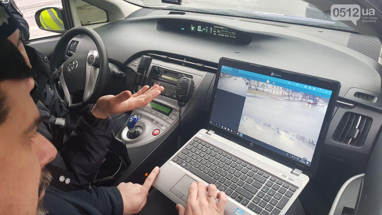 Николаевская полиция фиксирует ПДД с помощью системы городского наблюдения