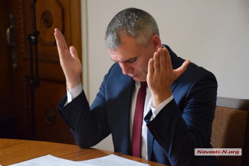 В Николаеве начали сбор подписей за отставку мэра Сенкевича