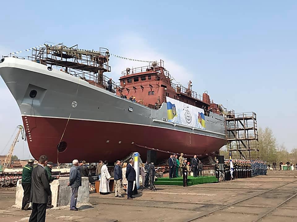 «Разведывательный корабль» для украинских ВМС оказался рыболовецким судном