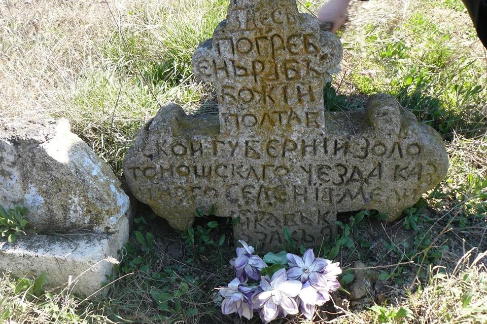 620 рокiв тому на місці сучасного Корабельного району м. Миколаєва Князь Вітовт заклав митницю
