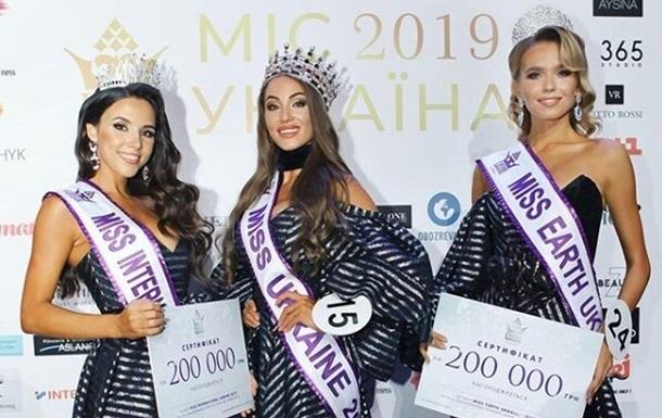 Названа Міс Україна-2019