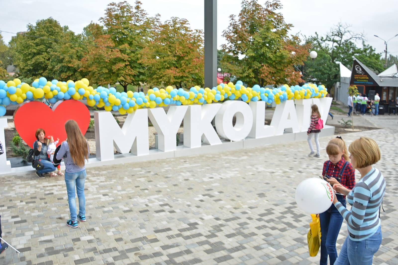 Миколаїв перевіряють на доступність