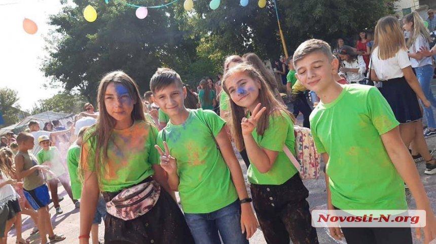 День знаний в николаевской школе № 29 отметили танцевальным шоу и фестивалем красок Холи