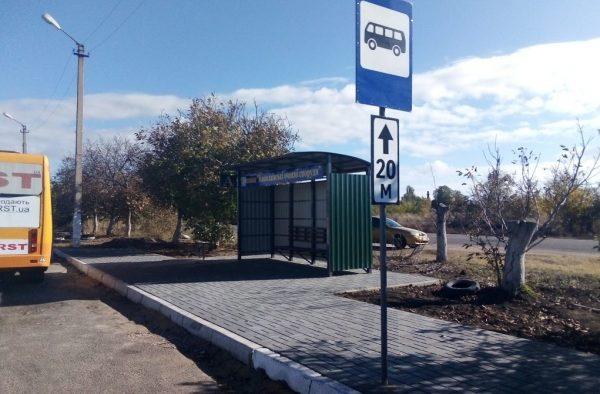 Адміністрація Корабельного району облаштувала зупинку біля кладовища